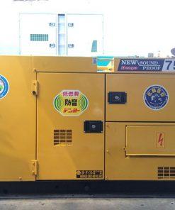 Máy phát điện cũ Mitsubishi 75kva