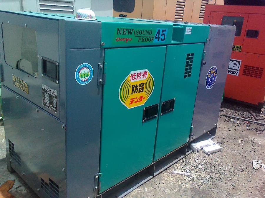 Bán máy phát điện công suất nhỏ Denyo 40kva của Nhật