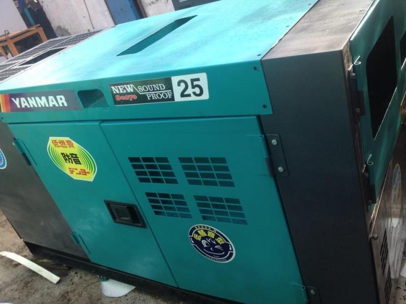 Máy phát điện công nghiệp giá rẻ Yanmar 25kva của Nhật