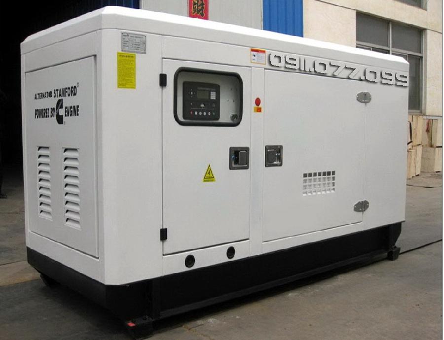 Máy phát điện Cummins Model CDS-66KT 60kVA