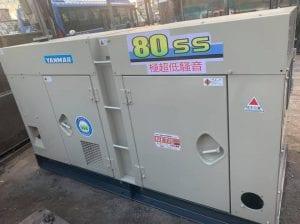 Máy phát điện 80kva