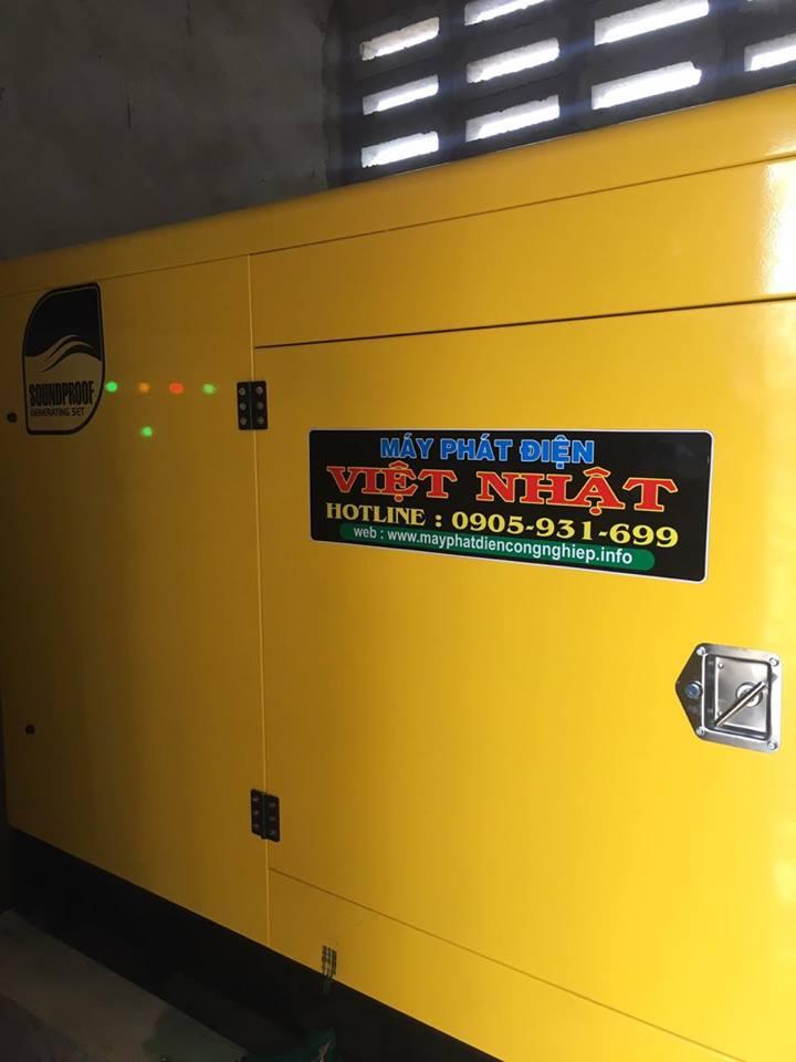 Máy phát điện công nghiệp vỏ chống ồn