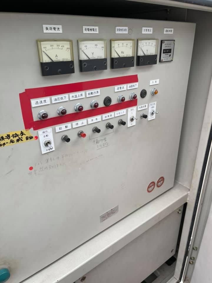 Bảng điều khiển máy phát điện 400kva