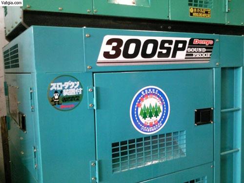 Máy phát điện Mitsubishi 300KVA