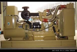Máy phát điện Cummins 375KVA