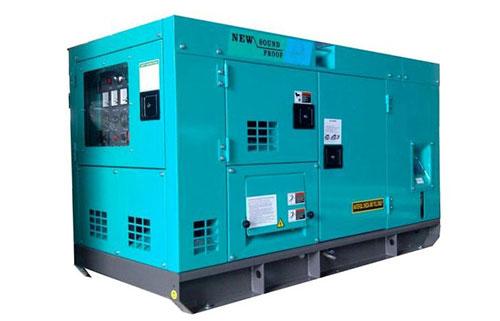 Máy phát điện Denyo 35KVA