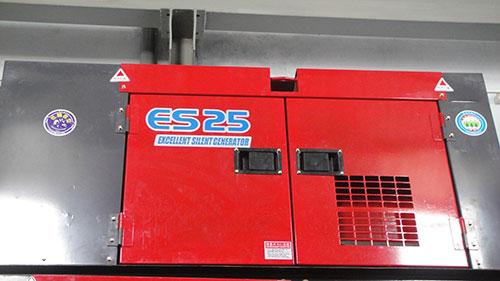 Máy phát điện Isuzu 25KVA động cơ C240